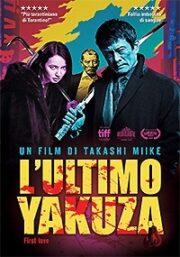 Ultimo Yakuza, L' – First Love