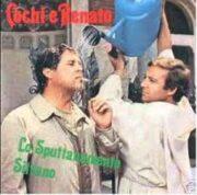 Cochi e Renato – Lo sputtanamento / Silvano (45 rpm)