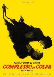 USCITA ANNULLATA – Complesso Di Colpa – Obsession Restaurato In HD – Special Edition (2 Dvd) (Copy)