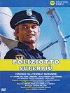Poliziotto superpiù (FEDERAL VIDEO)