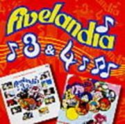 Fivelandia 3 & 4 (2 CD)