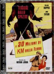 A 30 milioni di KM chilometri dalla Terra (JEWEL BOX)