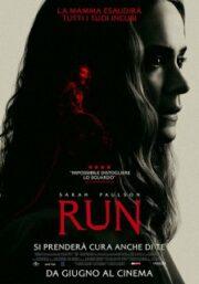 Run (Blu Ray)