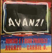 Avanzi – Rokko e i suoi fratelli & C. (LP)