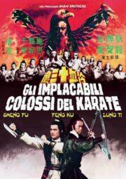 Implacabili Colossi Del Karate, Gli (edizione limitata) DVD+Poster