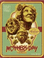 Mother'S Day Troma collection (Limited 100)