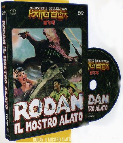 Rodan – Il mostro alato