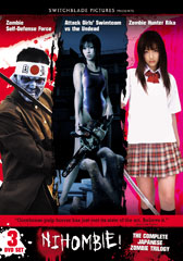 Nihombie! The Complete Japanese Trilogy (Zombie Self-Defense Force+Attack Girls' Swimteam vs. the Undead+Zombie Hunter Rika) (3 DVD)