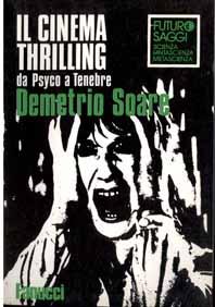 Cinema thrilling – Da Psyco a Tenebre