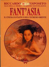 Fant'asia – Il cinema fantastico dell'estremo oriente