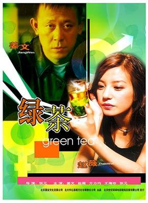 Green tea ***OFFERTA IMPORT