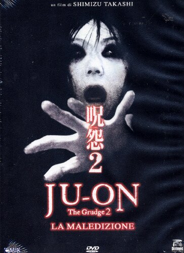 Ju On 2 – The Grudge 2