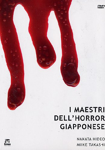 Maestri Dell'Horror Giapponese, I (Audition+The Call+Dark Water) (3 DVD)