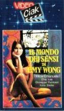 Mondo dei sensi di Emy Wong, Il (Yellow Emanuelle)