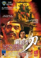 One armed swordsman – La Trilogia (3 Dvd)